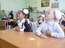 В школе_5